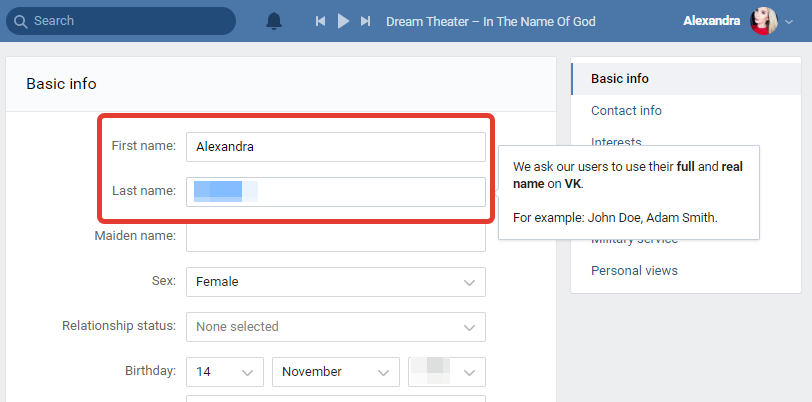How to replace the name on VK